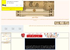 mirak-3arabi.yoo7.com