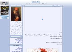 mirandola.blogfa.com