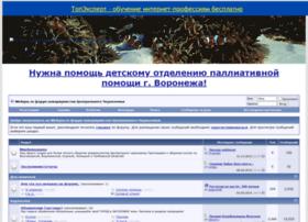 miraqva.ru