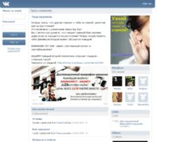 miras.e-autopay.com