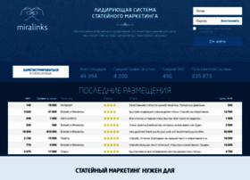 miratools.ru