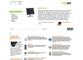 mircen.com.ua