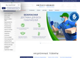 mircli.ru