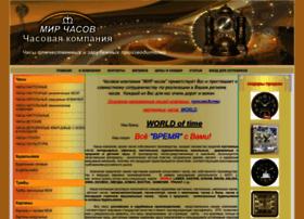 mirclock.ru