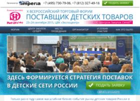 mirdetstva.imperiaforum.ru