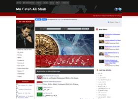 mirfatehalishah.com