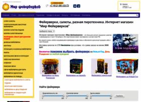mirfeirverkov.ru