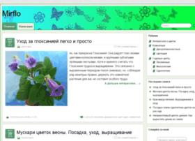 mirflo.ru