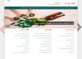 mirghazanfari.com