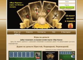 mirigroka.com