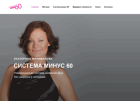 mirimanova.ru