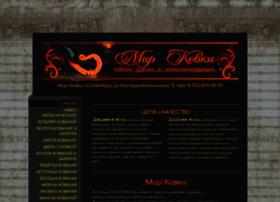 mirkovki.jimdo.com