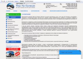 mirnakolesah-nn.ru