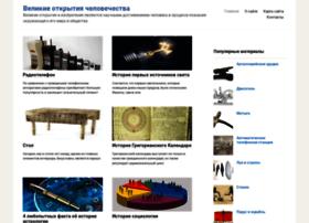 mirnovogo.ru