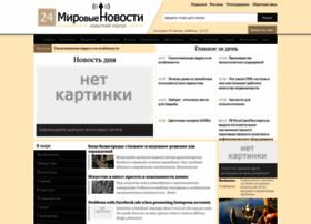 mirnovosti.ru