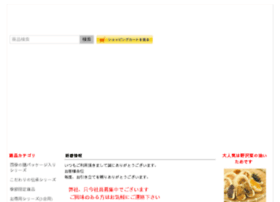 mirokuan-sanei.com