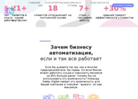 mironovka.avtosklad.net
