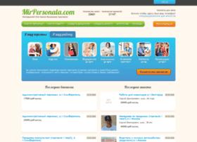 mirpersonala.com