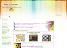 mirpozitiva.ava2ava.ru