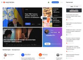 mirsporta.mirtesen.ru