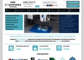 mirstan.ru