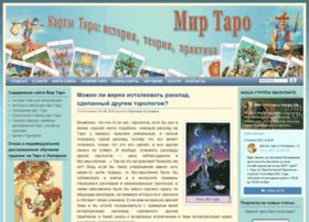mirtaro.com
