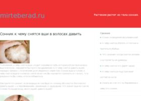 mirteberad.ru
