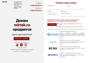 mirtek.ru