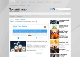 mirtenei.ru