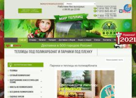 mirtep.ru