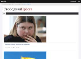 mirtesen.svpressa.ru