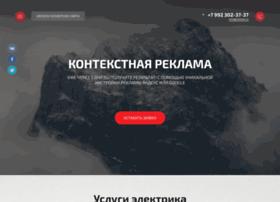 mirtom.ru