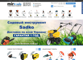 mirtools.com.ua