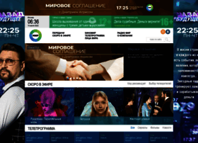 mirtv.ru