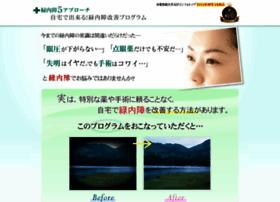 miru-up.com