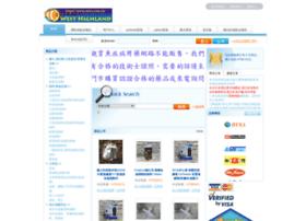 miruaqua.com
