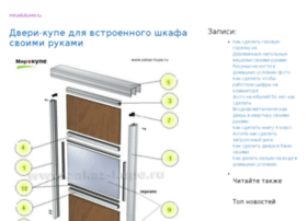 mirusfutures.ru