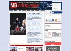mirvam.org
