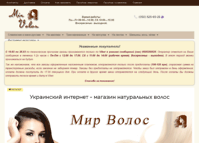 mirvolos.org.ua