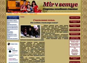 mirvsemye.ru