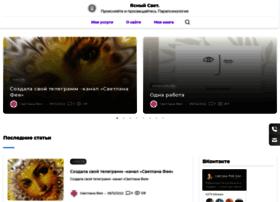miryasnosveta.ru
