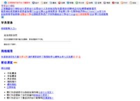 mis.jianshe99.com