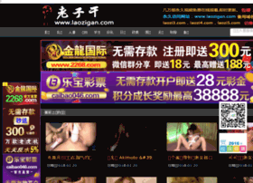 misakee.com