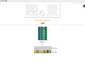 misakichi.net