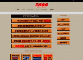 misakikagu.co.jp
