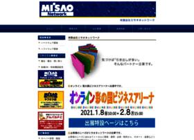 misao.org