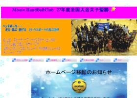 misatohc.jpn.org