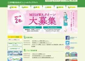 misawasi.com