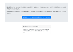 misbit.com