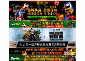 miscumbiasyguarachas.com